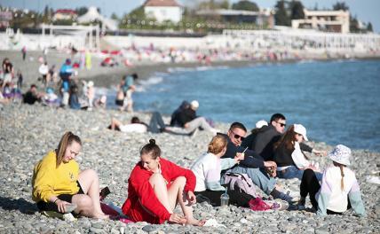 Россияне рассказали, где хотелибы провести идеальный отпуск
