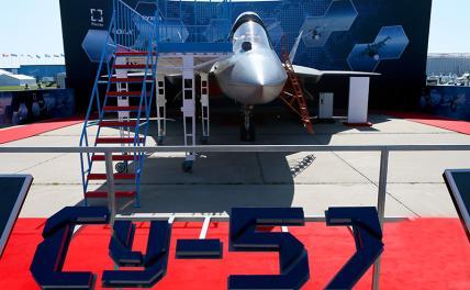 У Су-57 нет шансов: Как янки уничтожает экспортный потенциал нашего истребителя
