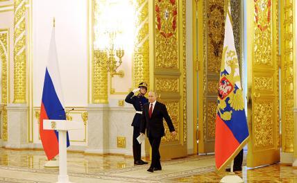 Путину осталось править 9 лет?