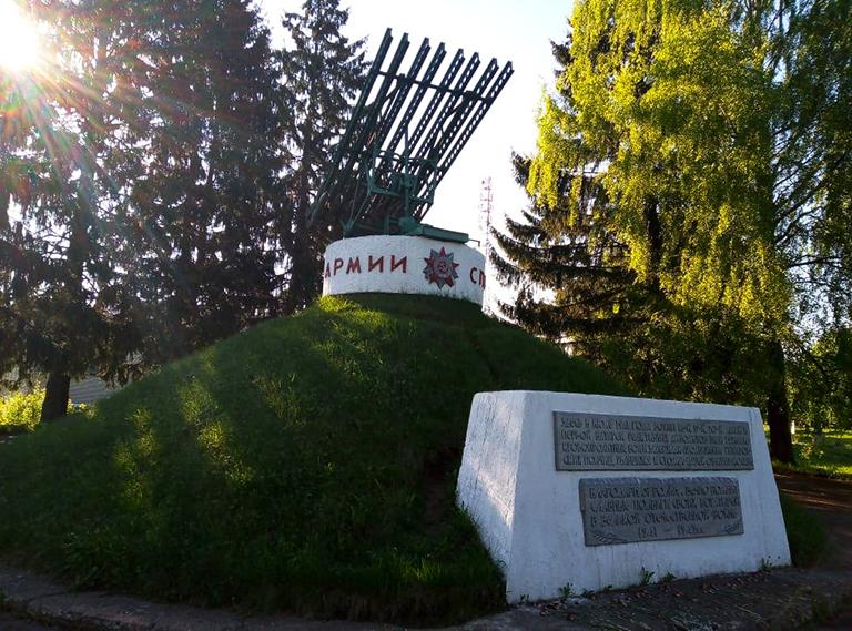 Смоленск: Город-щит, родина Победы, «Русская Голгофа»