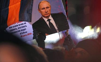 Вместо Путина и вместо Навального