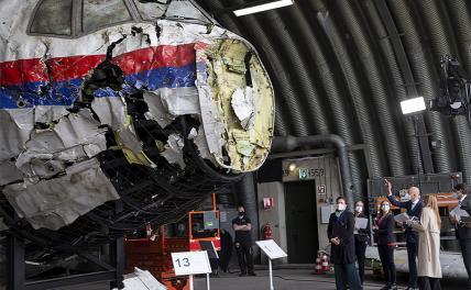 Суд Гааги: Америка знает, что MH17 сбила Украина, но вину возложат на Россию