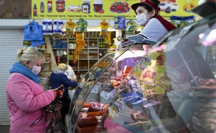 Инфляция берет Кремль за горло