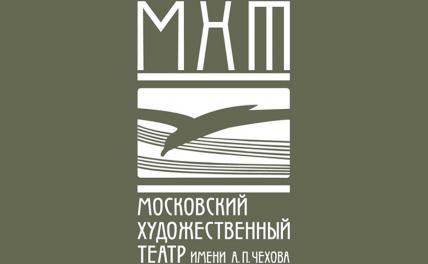 В МХТ пройдет Ночь поэзии