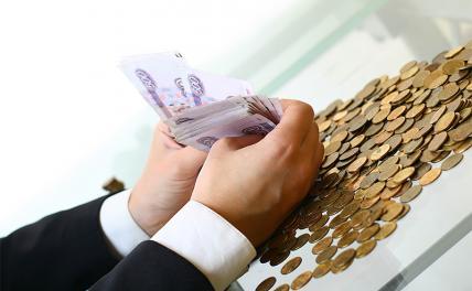 Как бедные платят больше богатых