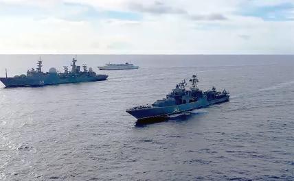 Флотские забавы: И на Тихом океане свой закончили поход
