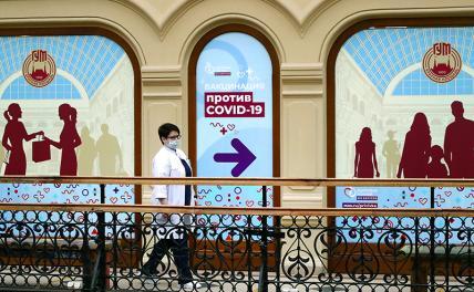 Нуженли России вакцинный туризм