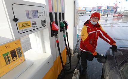 Цены на бензин хлещут через край