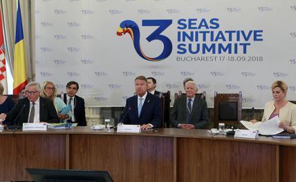 «Инициатива три моря»— ответ Запада на китайский «Пояс-путь»