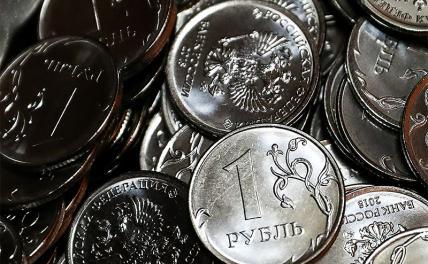 Эксперт спрогнозировал заметное укрепление рубля на неделе