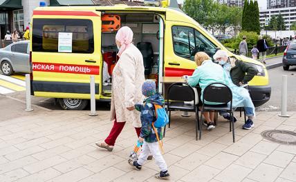 Россиянам объяснили, что от ковида умереть не лучше, чем от прививки
