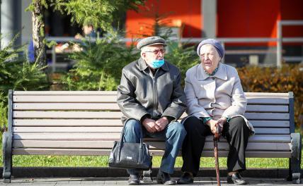 Хочешь большую пенсию? Отправляйся в космос или стань банкиром