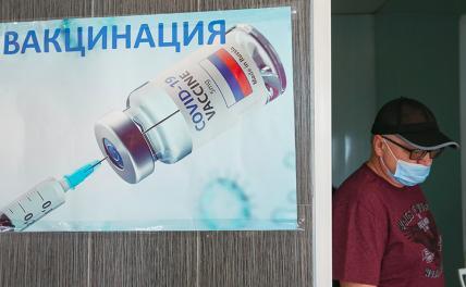 Средство от«московского штамма»: конец третьей волне положит обязательная вакцинация