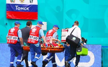 Защитник сборной России доставлен в больницу с травмой
