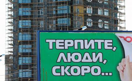 «В любую минуту»: Озвучены сроки нового финансового кризиса