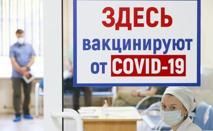 Экс-главный инфекционист Москвы: программа вакцинации населения проводится бездарно