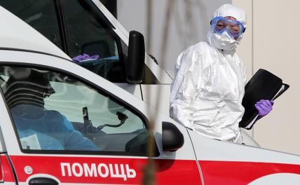В России за сутки выявили 17611 новых случаев заражения коронавирусом