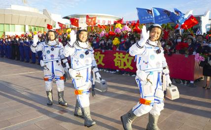 Лунная гонка: Китай позовет Россию участвовать в освоении спутника Земли