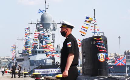 Военно-морской салон-2021 в Питере: Ливан и Малайзия поторгуются, а Латвия немного пошпионит