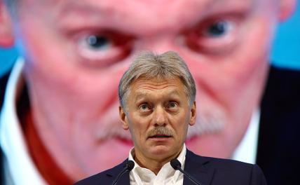 В Кремле оценили провокацию Великобритании в Чёрном море