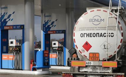 Бензин, стоять! Путин скажет, Мишустин объяснит, где короли нефти палку перегибают