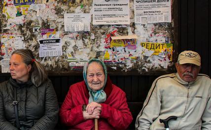 «Лопатная экономика»: Пенсионеров отправят месить бетон и таскать кирпичи?
