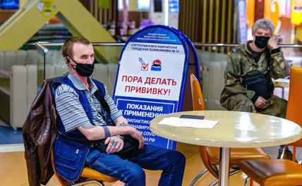 Вакцинация против «Единой России»