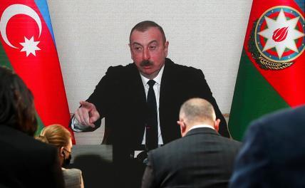 Алиев призвал Армению подписать мирный договор