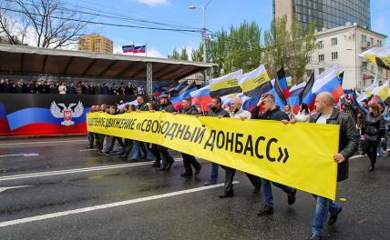 Зачем Россия приглашает Вашингтон поучаствовать в урегулировании в Донбассе