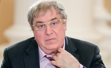 Москалькова: СанкцииЕС против Гуцериева— наказание за благотворительность