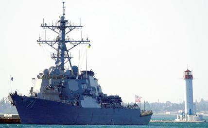 Sea Breeze-2021 у Крыма: 40 кораблей НАТО в Чёрном море уже похожи на братскую могилу