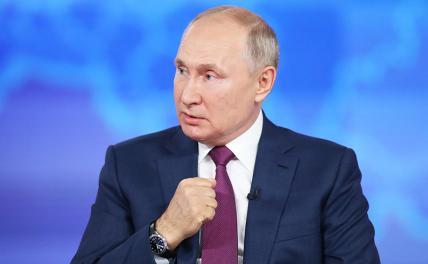 Путин назвал проблему в сфере безопасности, которая его очень беспокоит