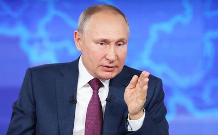 Путин оценил работу Госдумы VII созыва