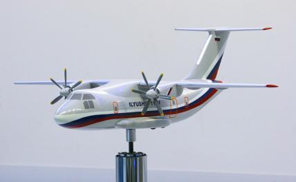 Ни Шойгу, ни Путин пока не могут поднять в воздух Ил-112В