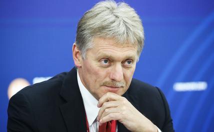 В Кремле ответили на вопрос о введении общероссийского локдауна