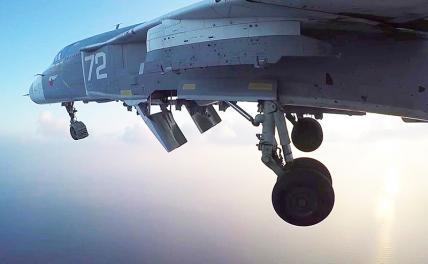 Чем мог закончиться бой Су-24М с«британцем» и«голландцем»
