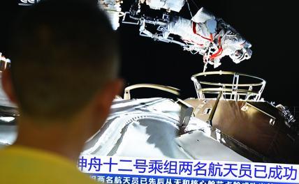 Тайконавты вышли из китайской орбитальной станции