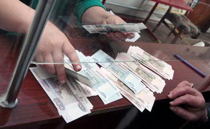 М. Хазин: «Минималка» в России должна быть 40 тысяч рублей