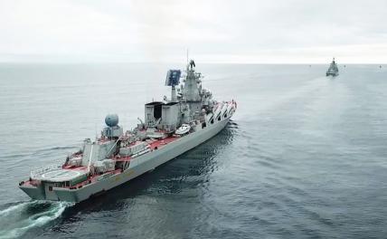 ВМФРФ берет под контроль Красное море