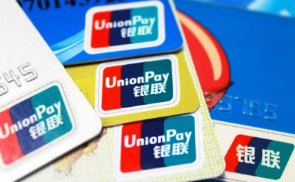 Китайский бизнес видит приоритет и опору в«Солидарности»