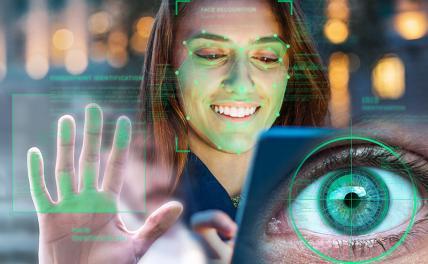 Ветеран спецслужб: «Я былбы трижды осторожен с биометрией»