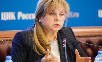 Бунт Памфиловой в Сочи: Губернаторов надо избирать!