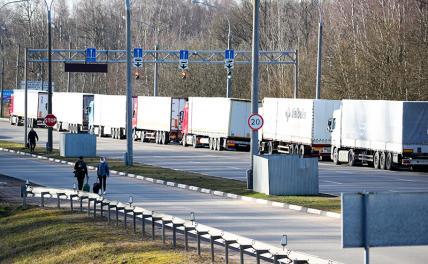 Лукашенко пригрозил Европе остановкой транзита грузов в Россию и Китай