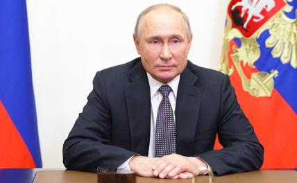 Кто готовил Путину его «Стратегию безопасности»? 43 страницы трескотни и словоблудия