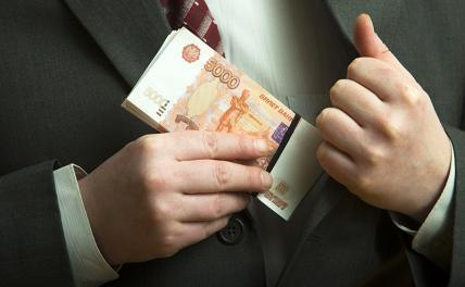 Стало известно, кому деньги сами падают в карман