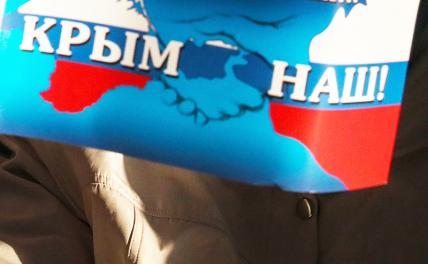 В Харькове устроили поножовщину из-за Крыма