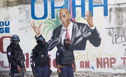 Кто стоит за убийством президента Гаити?