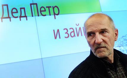 Состояние Петра Мамонова снова ухудшилось
