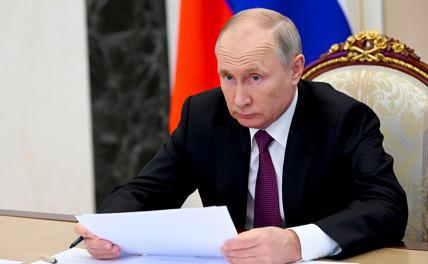 Стратегия Путина: Президент в курсе, что ему пишет армия его управленцев?