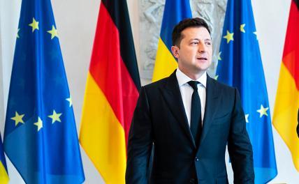 Зеленский побывал у Меркель в«стиральной машине»